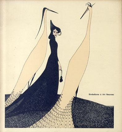 象徴主義とアール・ヌーヴォー展 Simbolismo & Art Nouveau/
