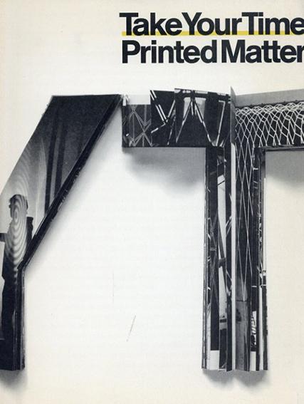 オラファー・エリアソン Olafur Eliasson:  Take Your Time: Printed Matter/オラファー・エリアソン