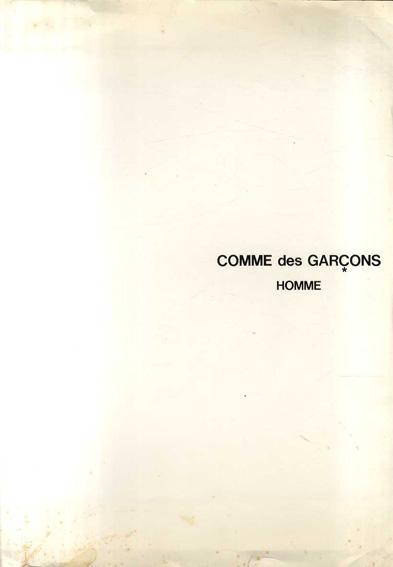 COMME des GARCONS HOMME No.24 Catalogue 1986 コムデギャルソン・オム カタログ 24号/Timothy Greenfield-Sanders写真/ 村田東治/ Hiroko Tanaka