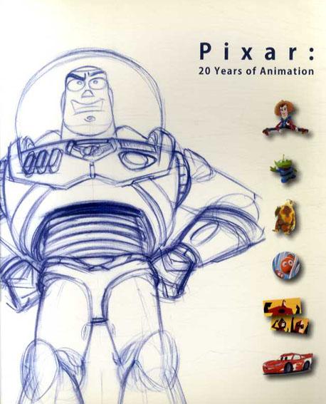 ピクサー展 Pixer:20 Years of animation 「トイ・ストーリー」から最新作「カーズ」まで/
