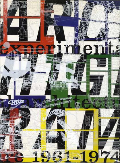 アーキグラムの実験建築 1961-197 Archigram/水戸芸術館現代美術センター編