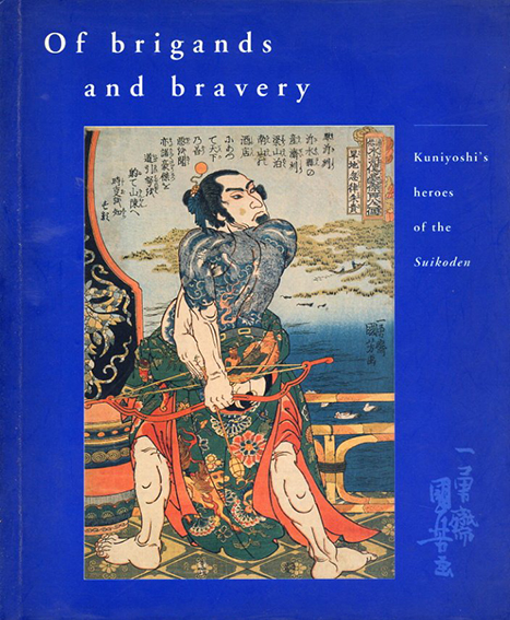 Of Brigands and Bravery: Kuniyoshi's Heroes of the Suikoden/Inge Klompmakers
