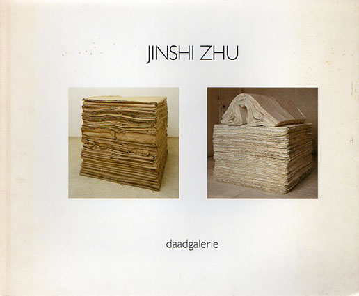 朱金石 Fangzhen/Jinshi Zhu