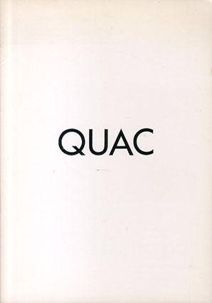 郭仁植展 1982/Quac Insic