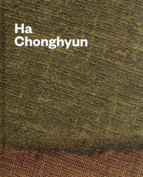 河鍾賢 Ha Chonghyun/Joan Kee/Ha Chong-Hyun