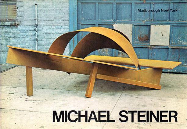 マイケル・シュタイナー展 1974/Michael Steiner