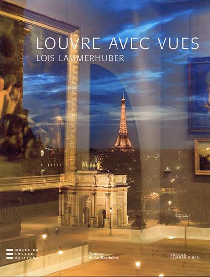 Louvre avec vues/