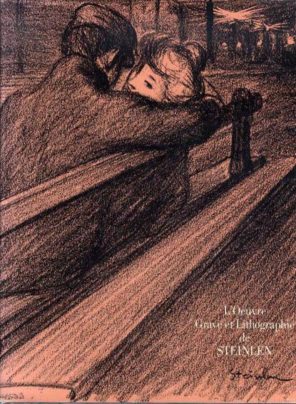 スタンラン Loeuvre Grave Et Lithographie De Steinlen/E.Crauzat