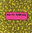 キース・ヘリング Gift Wrap/Keith Haringのサムネール