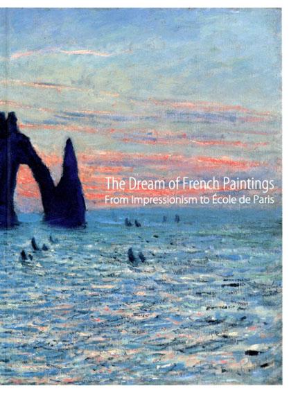夢見るフランス絵画展 印象派からエコール・ド・パリへ/