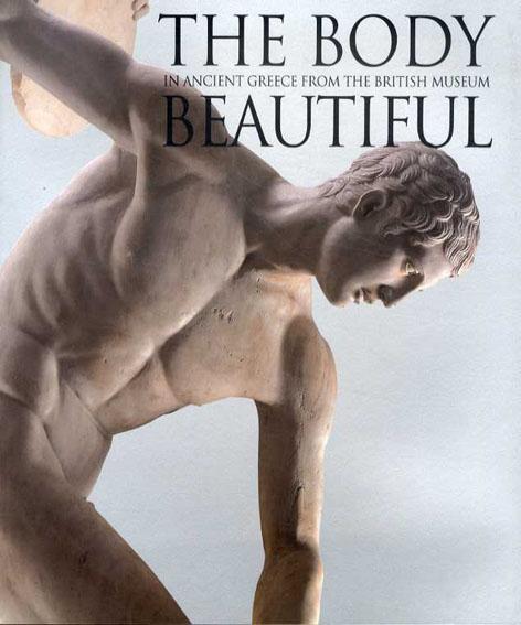 大英博物館 古代ギリシャ展 究極の身体、完全なる美/