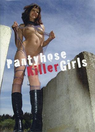 マタイアス・アンゲロフ写真集 Mathias Angelov: Pantyhose Killer Girls/