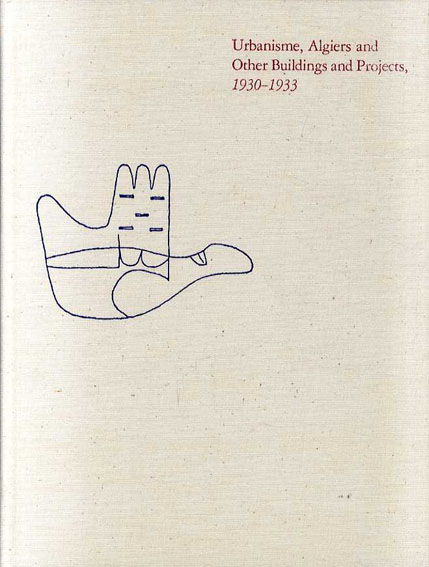 ル・コルビュジエ建築資料集成アーカイブ10 Urbanisme, Algiers, and Other Buildings and Projects, 1930-1933/