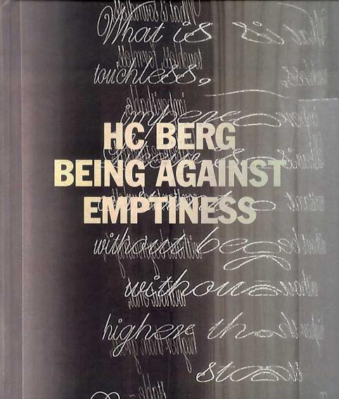 ハンズ・クリスチャン・バーグ HC Berg: Being Against Emptiness/Janne Gallen-Kallela-Siren 序文