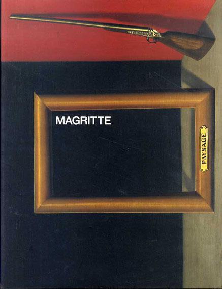ルネ・マグリット展 1994-1995/
