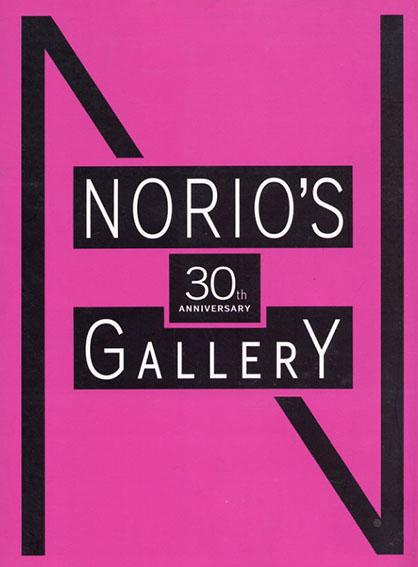 Norio's Gallery/