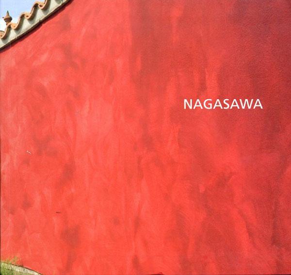 長澤英俊展2008 Nagasawa Giardino Rovesciato/Hidetoshi Nagasawa/K. Burmeister