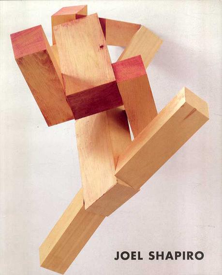 ジョエル・シャピロ Joel Shapiro: New Wood and Bronze Sculpture/