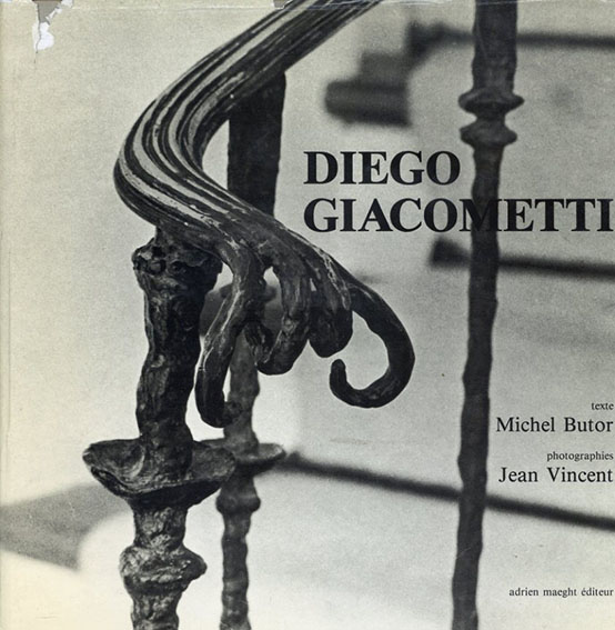ディエゴ・ジャコメッティ: Diego Giacometti /
