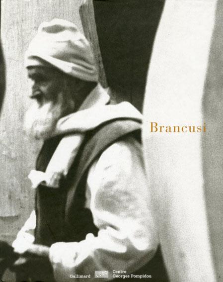 コンスタンティン・ブランクーシ Constantin Brancusi 1876-1957/Collectif