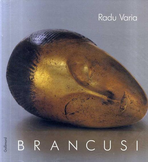 コンスタンティン・ブランクーシ Brancusi/Varia Radu
