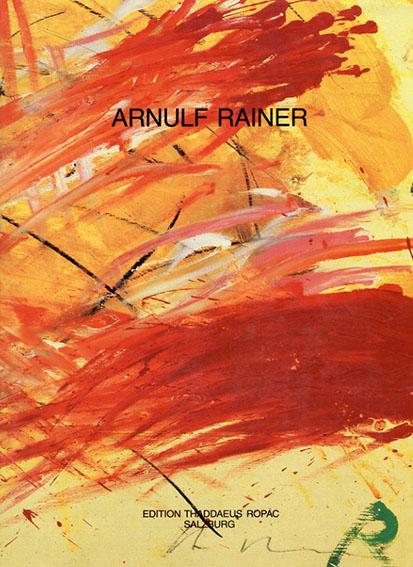 アルヌルフ・レイナー: Arnulf Rainer Totenmasken Handmalerei; Deathmasks Handpaintings/
