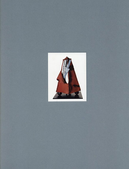 クレス・オルデンバーグ コーシャ・ヴァン・ブリュッゲン: Claes Oldenburg and Coosje Van Bruggen: The Music Room /