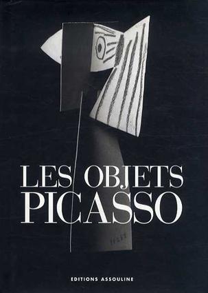 パブロ・ピカソ Les Objets Picasso/Edward Quinn