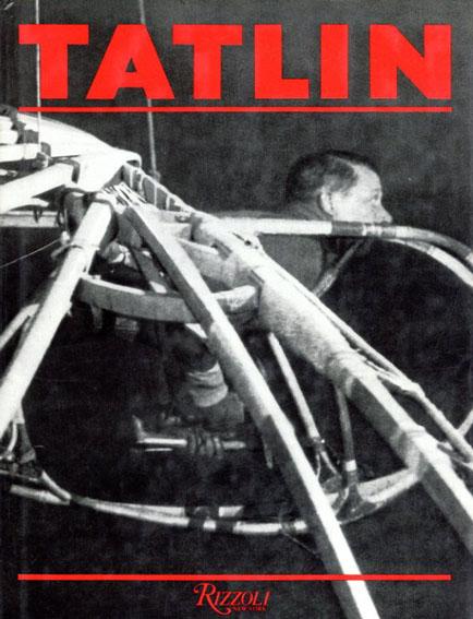 ウラジーミル・タトリン Tatlin/ウラジーミル・タトリン