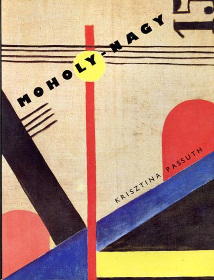 モホリ=ナギ Moholy-Nagy (Painters & sculptors)/Krisztina Passuth