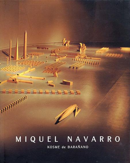 ミケル・ナバーロ Miquel Navarro/