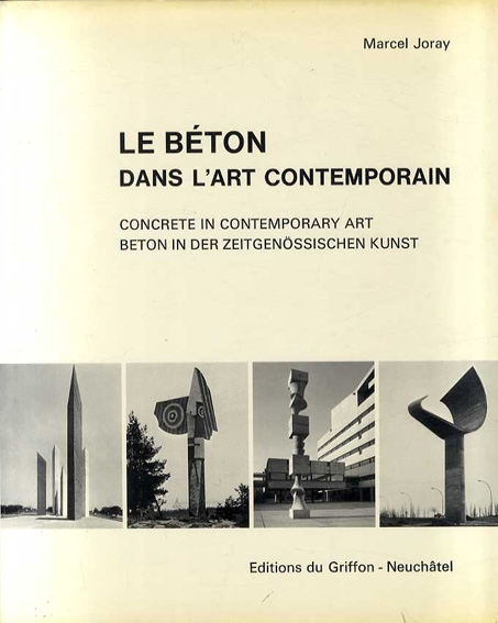 現代美術におけるコンクリート Le Beton Dans L'Art Contemporain: Concrete in contemporary Art/ Beton in der zeitgenossischen Kunst  Joray, Marcel/Marcel Joray