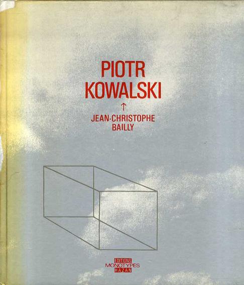 ピオトル・コワルスキー Piotr Kowalski/