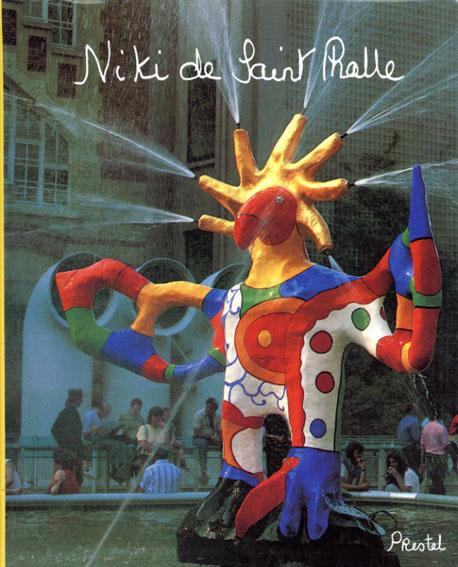 ニキ・ド・サンファル Niki de Saint Phalle: My Art My Dreams/