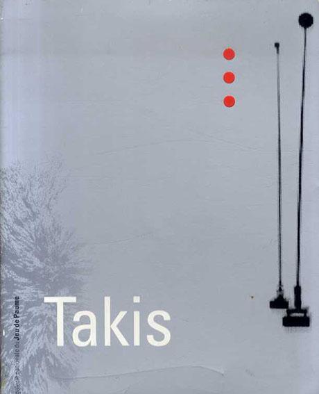 タキス Takis/Panayiotis Vassilakis