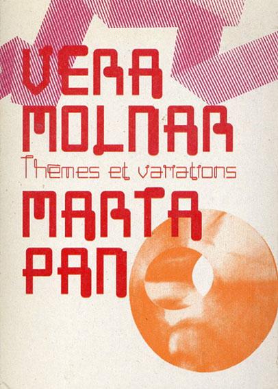 ヴェラ・モルナールとマルタ・パン Vera Molnar et Marta Pan Themes et variations 2冊組/
