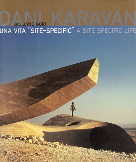 ダニ・カラヴァン Dani Karavan Una Vita SITE-SPECIFIC/ A SITE SPECIFIC LIFE/Dani Karavan/Giuliano Gori