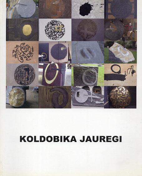 コルドビカ・ハウレギ Koldobika Jauregi Kantu Ixila Iraila-Septiembre 2006/Koldobika Jauregi