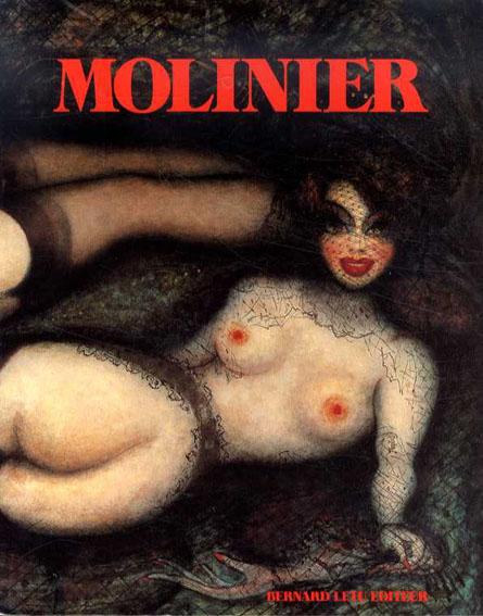 ピエール・モリニエ Pierre Molinier /Joyce Mansour