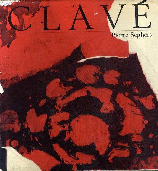 アントニ・クラーヴェ Antoni Clave: Clave/アントニ・クラーヴェ ピエール・セゲルス