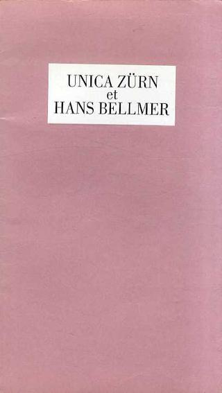ウニカ・チュルンとハンス・ベルメール Unica Zurn et Hans Bellmer/
