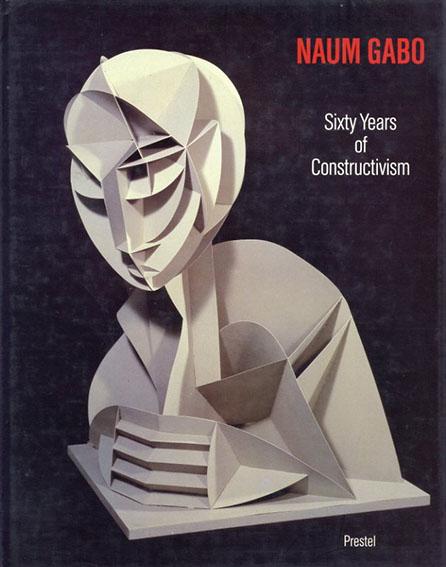 ナウム・ガボ カタログレゾネ Naum Gabo:Sixty Years of Constructivism/Steven A.Nash/Jorn Merkert/Naum Gabo
