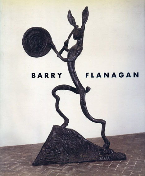 バリー・フラナガン展 Barry Flanagan/Barry Flanagan