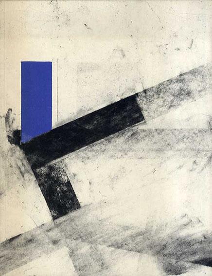 ジョエル・シャピロ Joel Shapiro: Exhibition/Joel Shapiro Roberta Smith/Richard Marshall/Whitney Museum of American Art