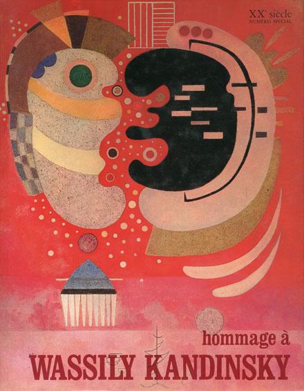 「20世紀」 XXe Siecle: Hommage a Wassily Kandinsky/