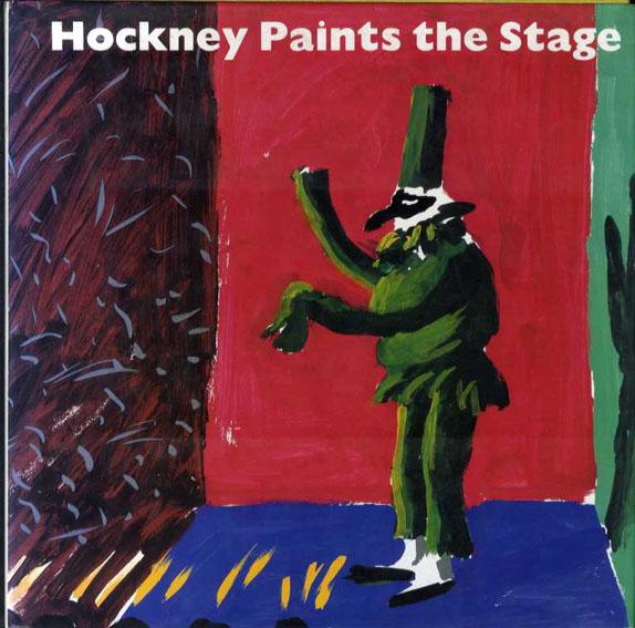 デイヴィッド・ホックニー Hockney Paints the Stage/Martin L. Friedman