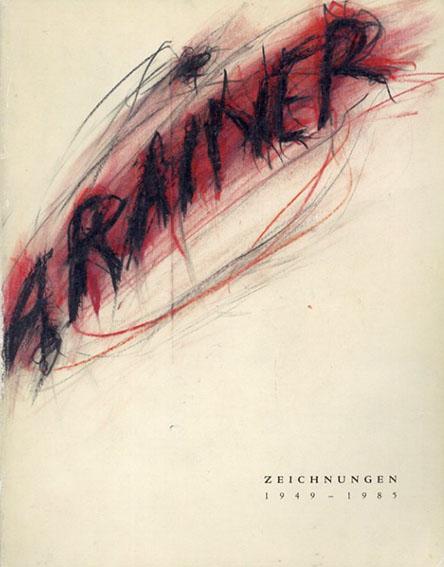 アルヌルフ・レイナー Arnulf Rainer: Zeichnungen 1949-1985/