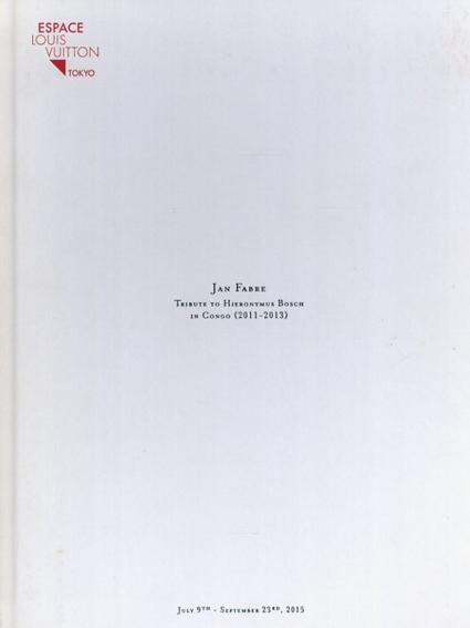 ヤン・ファーブル Espace Louis Vuitton Tokyo/Jan Fabre