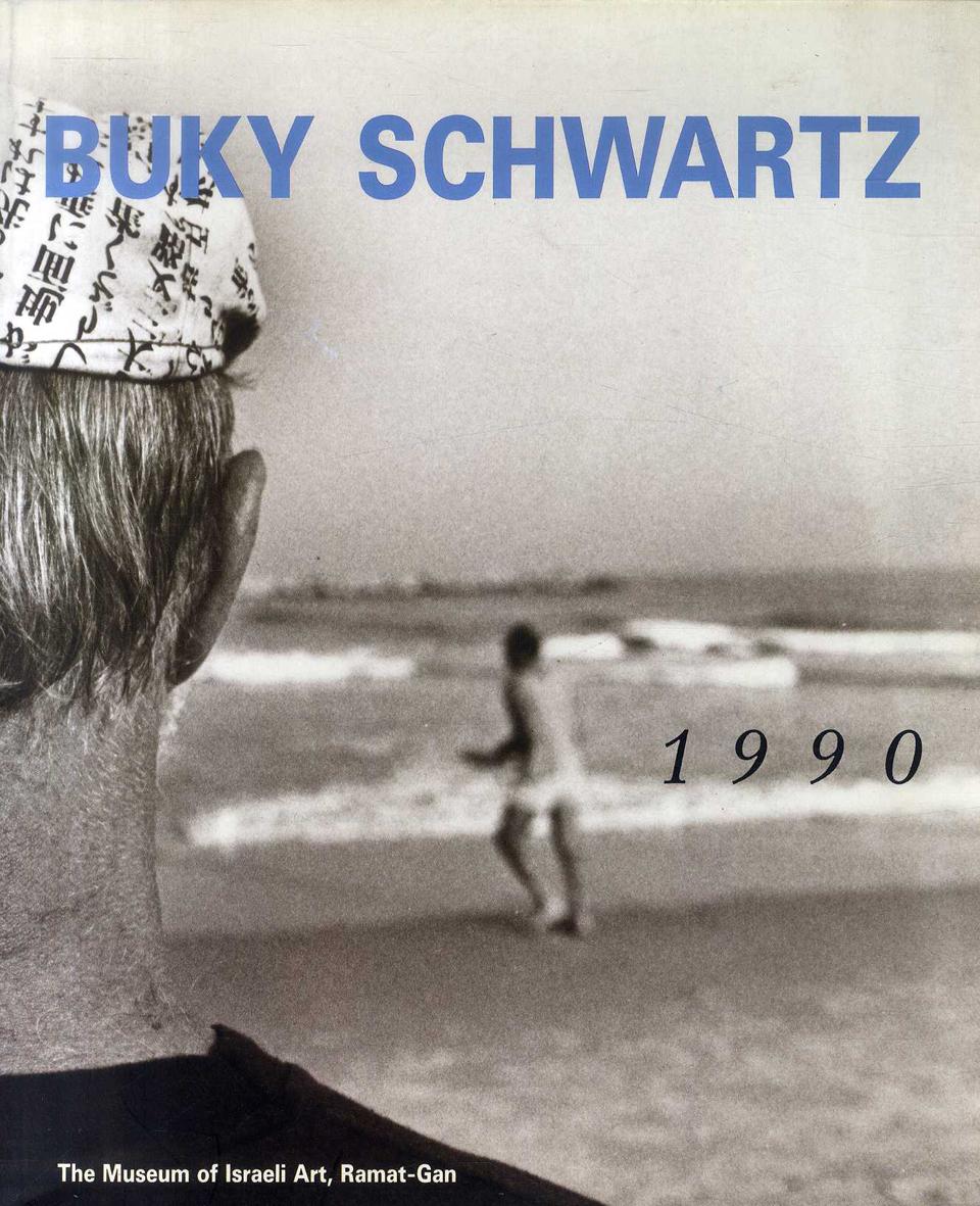 ブキ・シュワルツ Buky Schwartz: 1990 /ブキ・シュワルツ