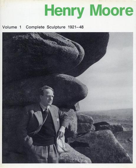 ヘンリー・ムーア Henry Moore: Complete Sculpture 全6冊揃/David  Sylvester